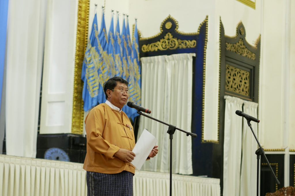 mayor of yangon Maung Maung Soe